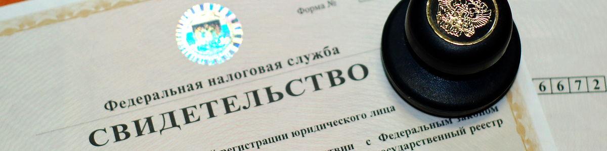 Стоимость нотариального заверения регистрации ип открыть расчетный счет в газпромбанке для ооо